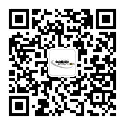 金启程科技是中国首家智慧全媒体技术服务商,新媒体技术的领导者,产品线:全媒体数字报刊软件、全媒体电子报刊软件、移动数字报APP、全媒体门户网站群